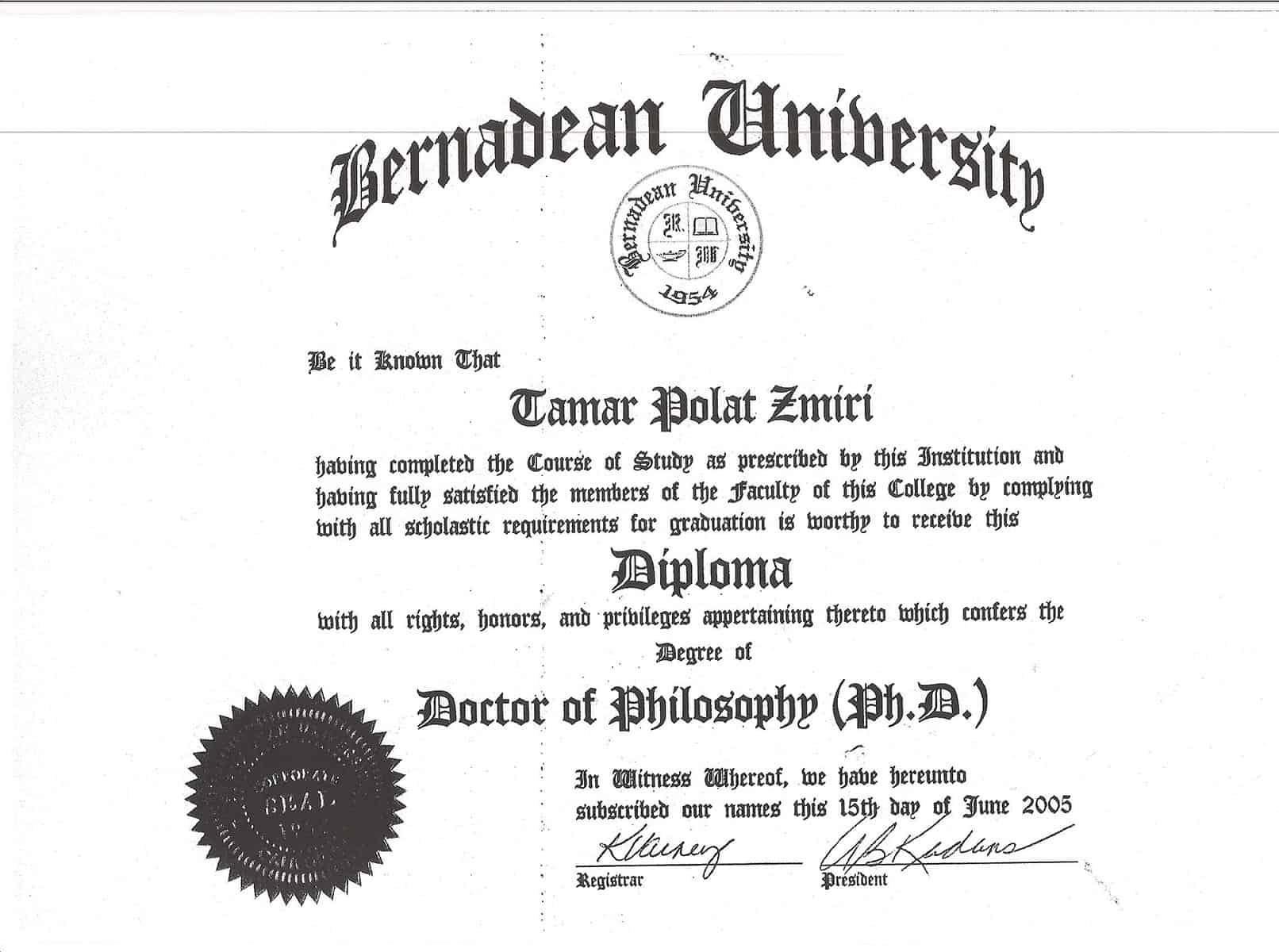 דוקטורט